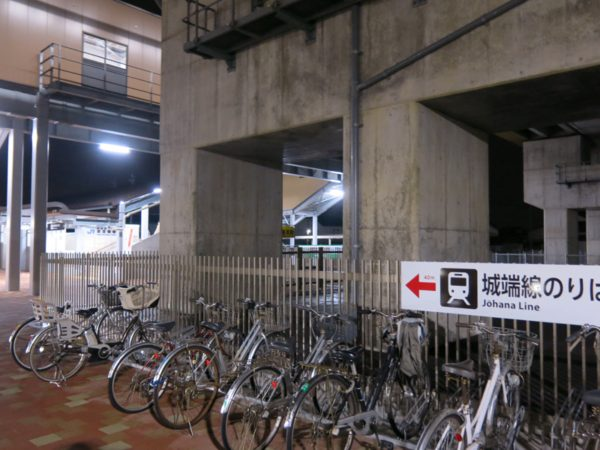 2016 winter Japan trip 593
