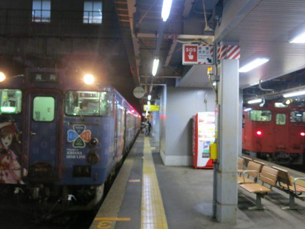 2016 winter Japan trip 601