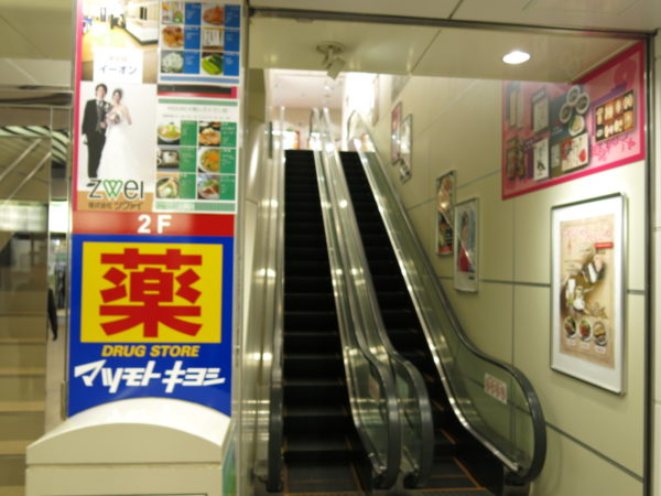 This escalator is located near east side exit (a.k.a. Oshiroguchi exit).