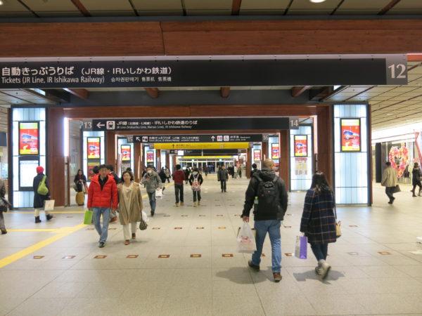 Walkway in Kanazawa station
