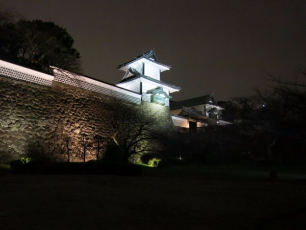 Kanazawa castle is located at other side of the road.