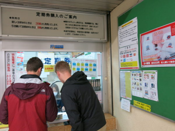 Nagaden ticket window. You can purchase Snow Monkey pass there.