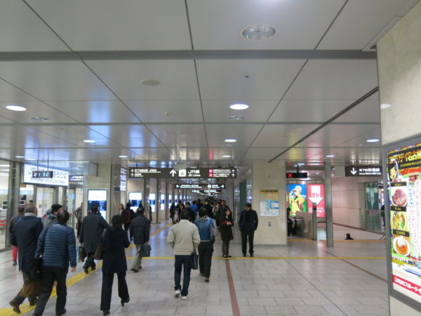 Central Walkway outside ticket gate