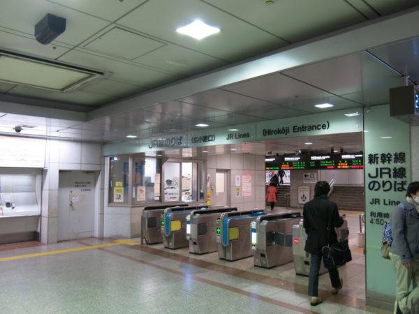 Hachikoji Gate