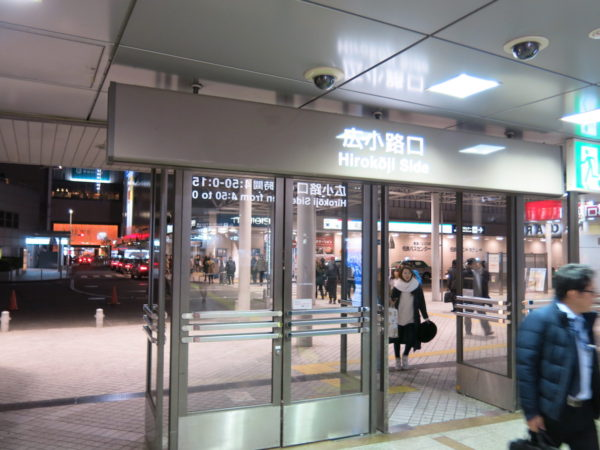 Exit near Hirokoji Gate