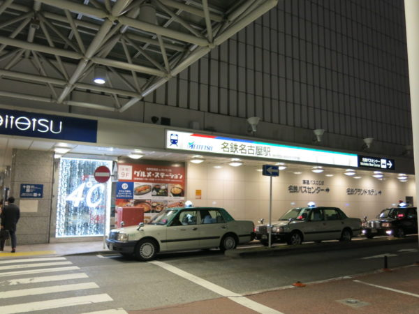You will see this building after you exit Nagoya station near Hirokoji Gate.