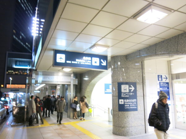 You will find the signage to Meitetsu Nagoya station beside the building.