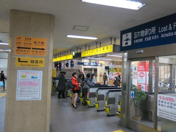 Central Gate