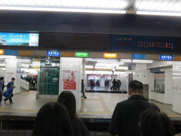 Meitetsu Nagoya station platform from track #4