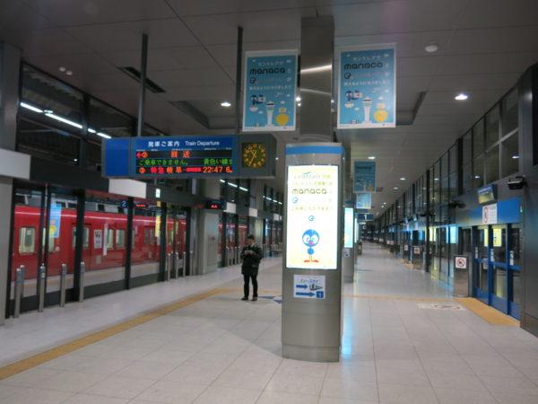 Platform of Central Japan International Airport station