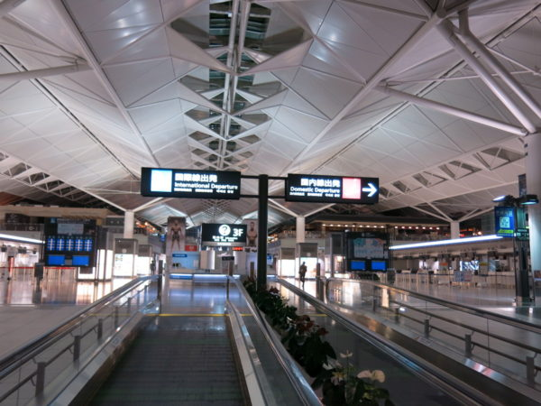 After go through walkway, you will check in counters.