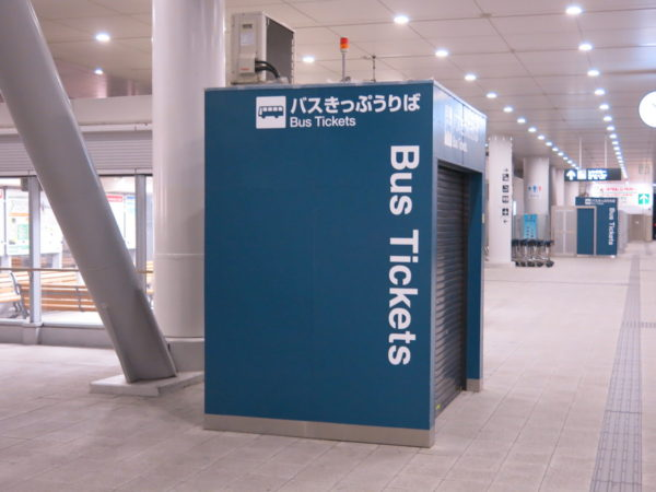 You can purchase bus ticket at the booth beside bus stops.