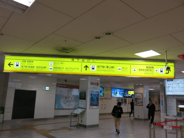The signage in front of Underground Gate shows all directions.