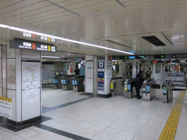 Higashiyama Line Central Gate