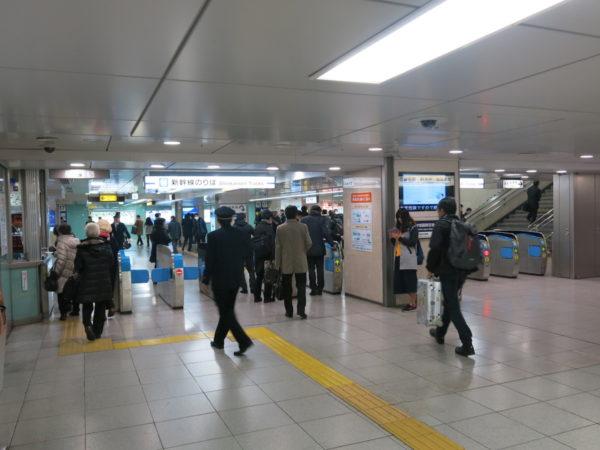 Shinkansen transfer gate