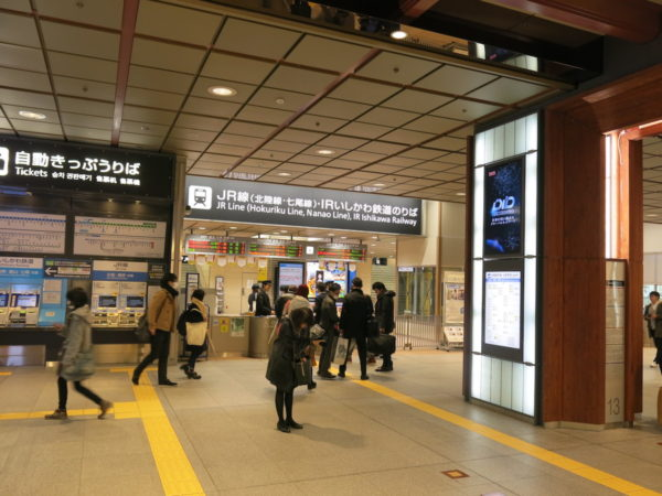 Conventional line ticket gate