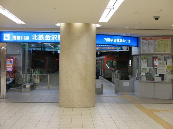 2016 winter Japan trip 873