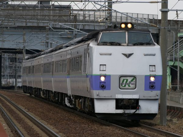 Limited Express Okhotsk is suspended currently.