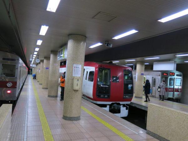 Nagaden station platfom