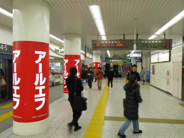 Walkway inside ticket gate