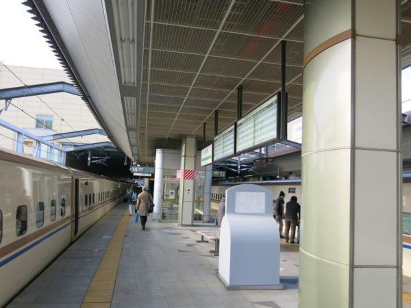 Shinkansen platfrom