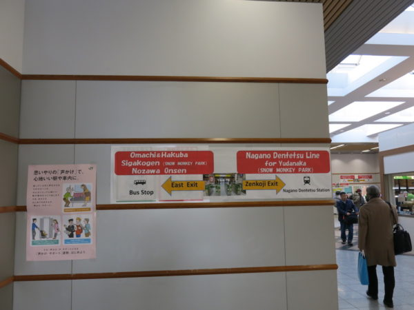 There are many signage for overseas travelers. It is very tourist friendly station.