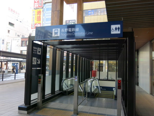 The entrance to Nagaden Nagano station is located just beside Zenkoji-guchi exit.