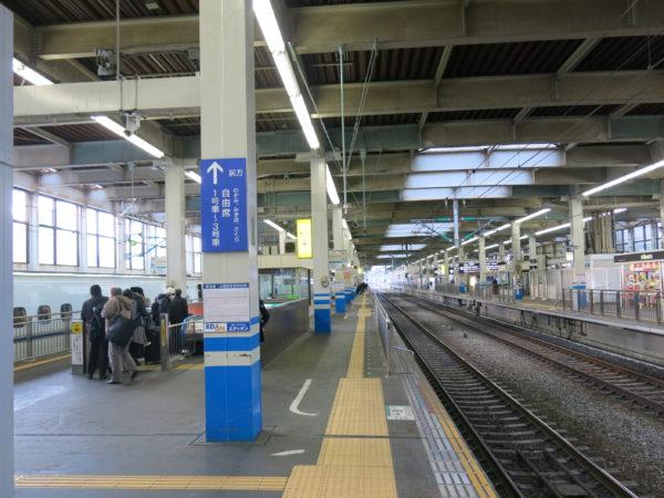 Shinkansen platforms