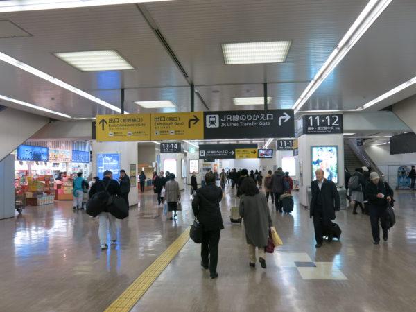 Signage near Shinkansen ticket gate