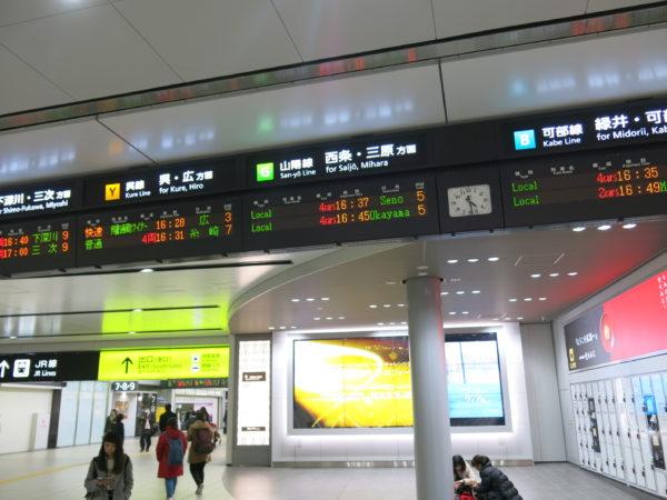 Departure information board at Shinkansen transfer gate