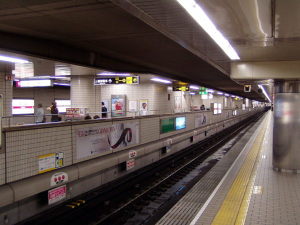 Subway Midousuji line Namba station