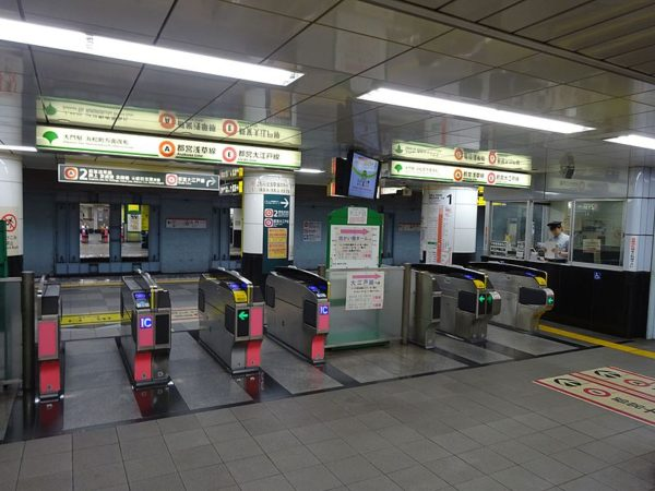 Asakusa line ticket gate (C) Nyao148 [GFDL or CC BY-SA 3.0], via Wikimedia Commons