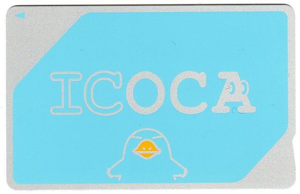 ICOCA is most popular IC card in Kansai area. (C) タンジェント (own work) [CC BY-SA 3.0], via Wikimedia Commons